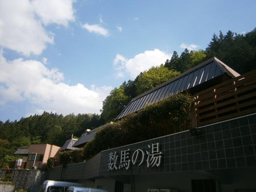 Kazama-no-Yu image
