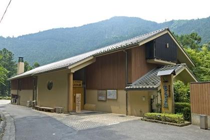 Okutama Onsen Moegi-no-Yu image