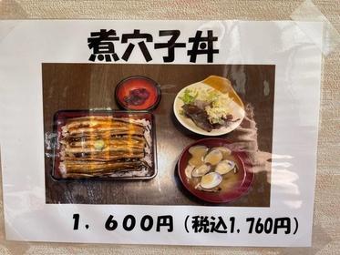 Seafood Cuisine Takahashi image