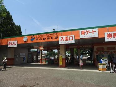 東武動物公園 image