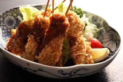 Takaraya restaurant image