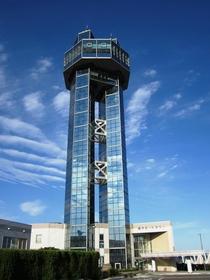 초시 포트 타워 image