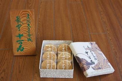 Tsuchiya Confectionery Shop image