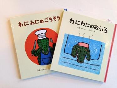 海貓堂 image