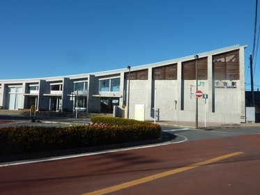 Chikura Station, Chikura Tourist Information Center image