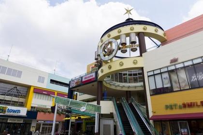 stellar town image