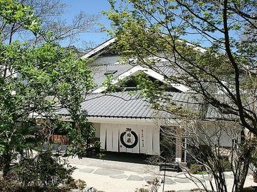 Yamaki Co., Ltd. image