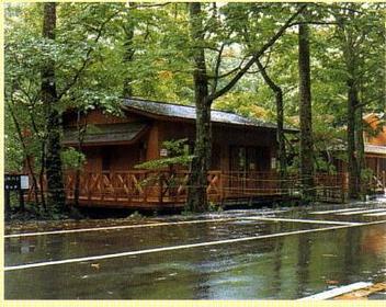 Ishigedo Rest Area image