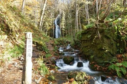 Kumoino Falls image