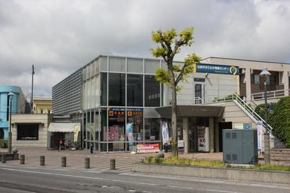 히로사키시 마치나카 정보 센터 image