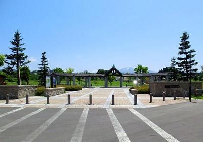青森市運動公園WAKUWAKU廣場 image
