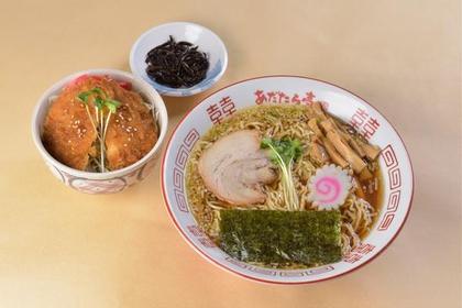 東北自動車道安達太良サービスエリア 下り線レストラン image