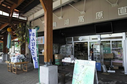 道の駅 羽鳥湖高原 image