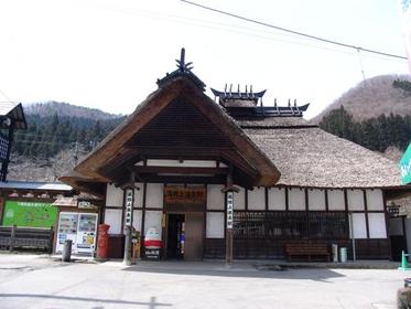 湯野上溫泉站 車站建築 image
