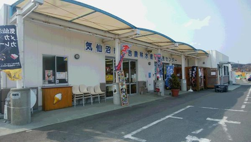Roadside Station Oya Kaigan image