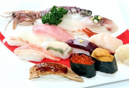 Takenoura Hishokaku image