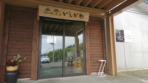 Coffee Kobo Ishikawa (Main Shop) image