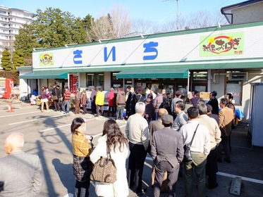 主妇之店 Saichi image