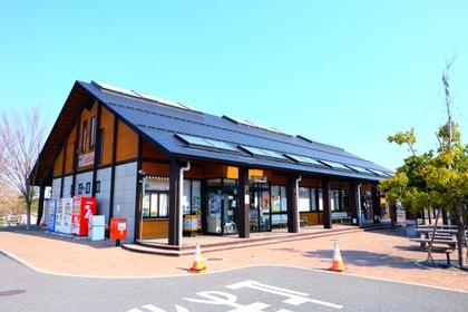 Roadside Station Sanbongi Yamanami image