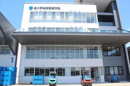 Onagawa-cho Regional Wholesale Market image