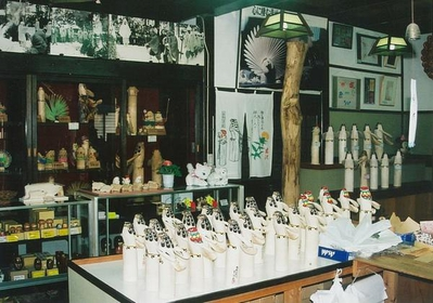 Sasano Folk-Crafts Museum image