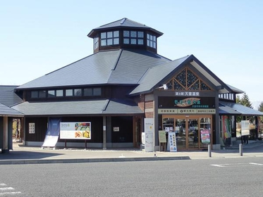 Roadside Station Tendo Onsen image
