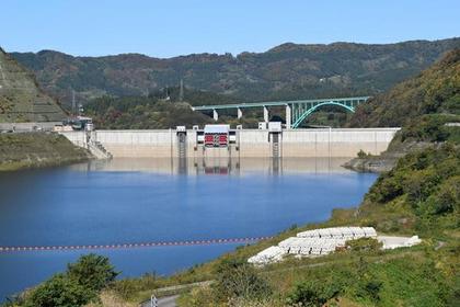 Sagae Dam image