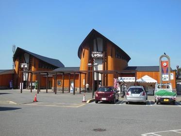 Roadside Station Atsumi, Wheel Sunset Atsumi Bussan Museum image