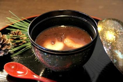 Motsuji Temple, Shofuan Restaurant image