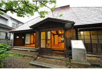 Takuboku Newlyweds' House image