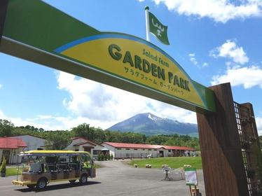 Hachimantai Flowerland image