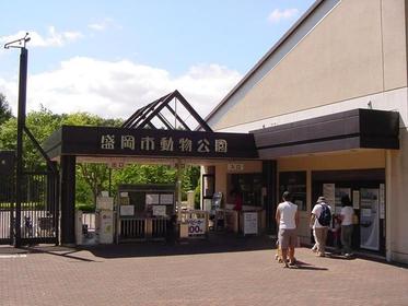 Morioka City Zoological Park image
