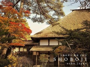 Daibainengezan Enzu Shoboji Temple image