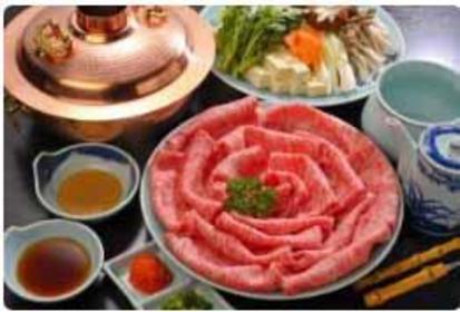 Wafu Restaurant Ushi-no-sato image