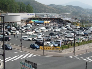 Roadside Station Ishigami no Oka image