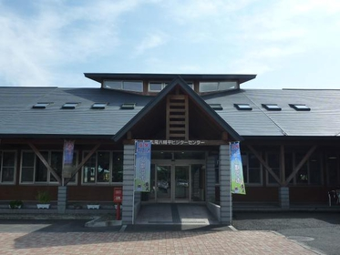 Matsuo Hachimantai Visitor Center image