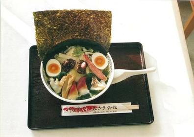 Misaki會館 image