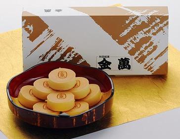 秋田Marugoto市场 image