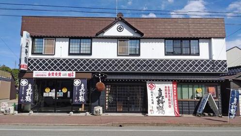 尾畑酒造 image