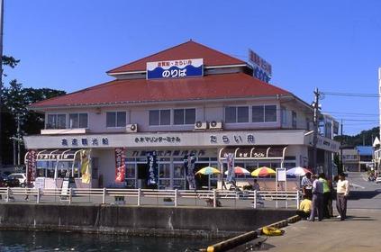 Rikiya Kanko Kisen Tub Boat Rental image
