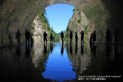 清津峡渓谷トンネル image
