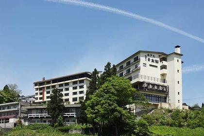 Akakura Onsen Hotel Taiko image