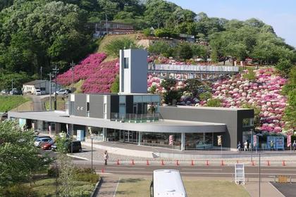 道の駅 西山公園 image