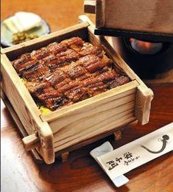Genyomon Eel Restaurant image