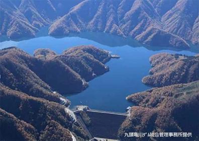 Kuzuryu Dam image