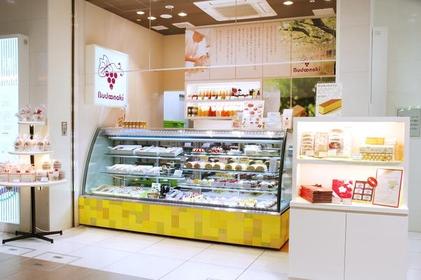 洋菓子工坊 葡萄樹金澤百番街店 image