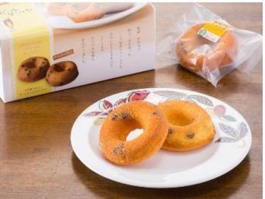 道の駅 うなづき 直売所うなづき食彩館 image
