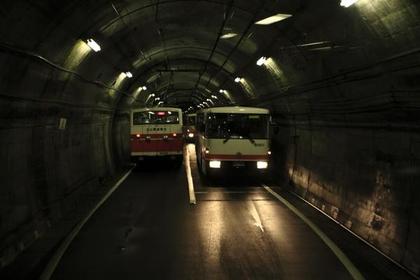 Tateyama Tunnel Trolley Bus image