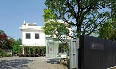 Rakusuitei Museum of Art image