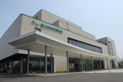 Toyama Science Museum image
